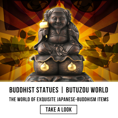 buddhist statues butuzou world