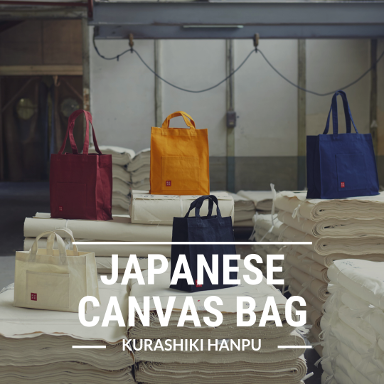 japanese canvas bag kurashiki hanpu