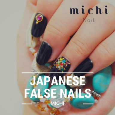 japanese false nails michi